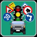 آموزش علائم راهنمایی و رانندگی
