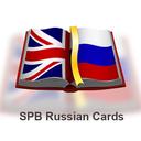 فلش کارت روسی