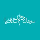 Sohan Mohammad
