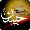زندگی نامه ی امام حسن (ع)