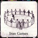 بازی های محلی و سنتی ایرانی