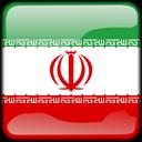 سرودهای ایران(انقلاب و دفاع مقدس)