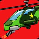 هلیکوپتر قهرمان