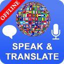 Speak and Translate - مترجم صوتی