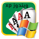 پاسور اسپایدر ویندوز xp