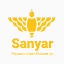 شرکت سانیار پروران خوزستان