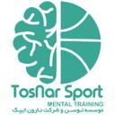 توسنار اسپورت (روانشناسی ورزشی)
