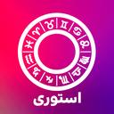 Story-App