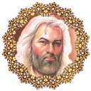 Hafez Omen(Faal)