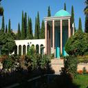 سویگل شیرازی