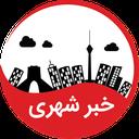 KhabareShahri