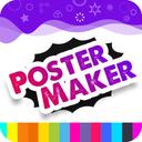 Poster Maker : Design Great Posters