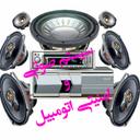 سیستم صوتی و امنیتی اتومبیل