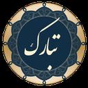 TabrakQuran