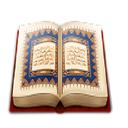 تفسیر جزء30 قرآن کریم