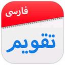 تقویم۹۹