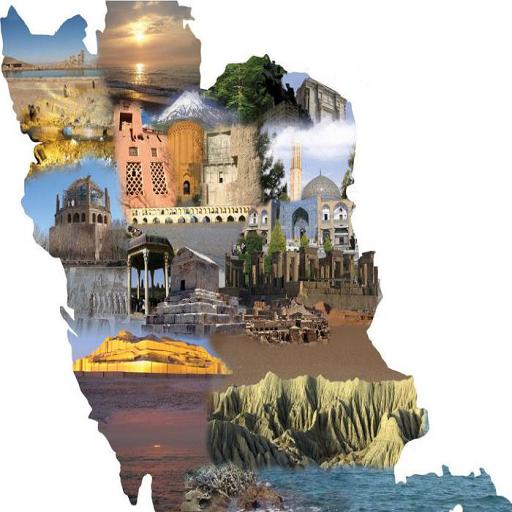 ایران افلاین