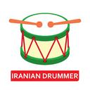 ایرانین درامر
