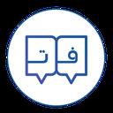 واژه نامهی فارسی به تالشی فارتال