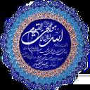 Ayat al-Kercis audio and text