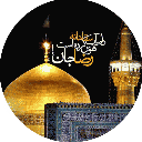 Salavat especially Imam Reza