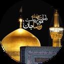زیارت و صلوات خاصه امام رضا صوتی