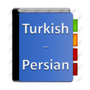 dictionary turkish-farsi