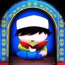 قرآن کودکانه(سوره+داستان پیامبران)