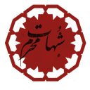 shobahate moharram