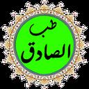 طب امام صادق | طب اسلامی | طب سنتی