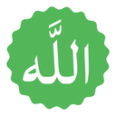 Islamic Stickers All in One (WAStickerApps)
