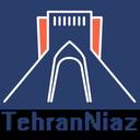 تهران نیاز