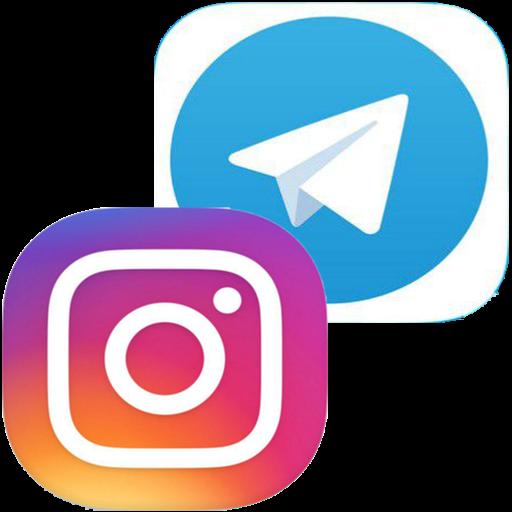 ترفندهای کامل تلگرام و اینستاگرام