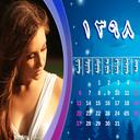تقویم ساز 98