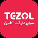 Tezol Market  تزول سوپرمارکت آنلاین