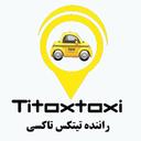 تیتکس تاکسی راننده