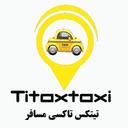 تیتکس تاکسی مسافر