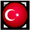 سلام ترکیه