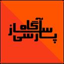 Persian Notificator - Donaton