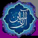 زیارت ال یاسین متن صوت خواص