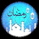 Passion and prayer Ramadan