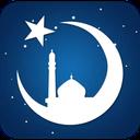 Prayer Ramadan Audio and Video