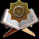 Quran Smart Audio