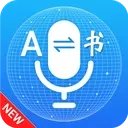 Translate All Languages - Voice Translator Free