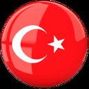 آموزش ترکی استانبولی با تلفظ