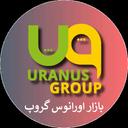 بازار اورانوس گروپ