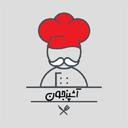 آشپزجون (آشپزی جذاب)