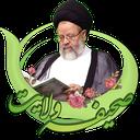 SahifehVelayat