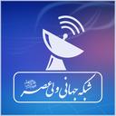 valiasr webtv