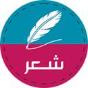 Vazne Sher Farsi